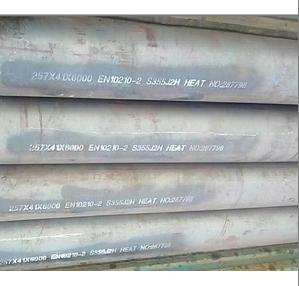 S355J2H Seamless Pipe, 257mm X 41mm X 6000mm, EN 10210-2